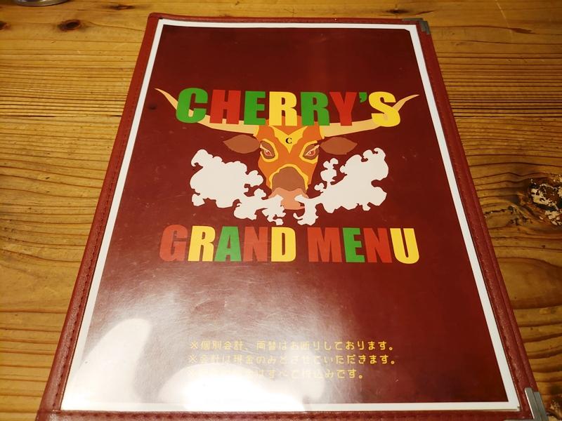 cherry's(チェリーズ)メニュー