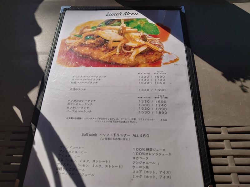 カフェレストラン ベンガルメニュー