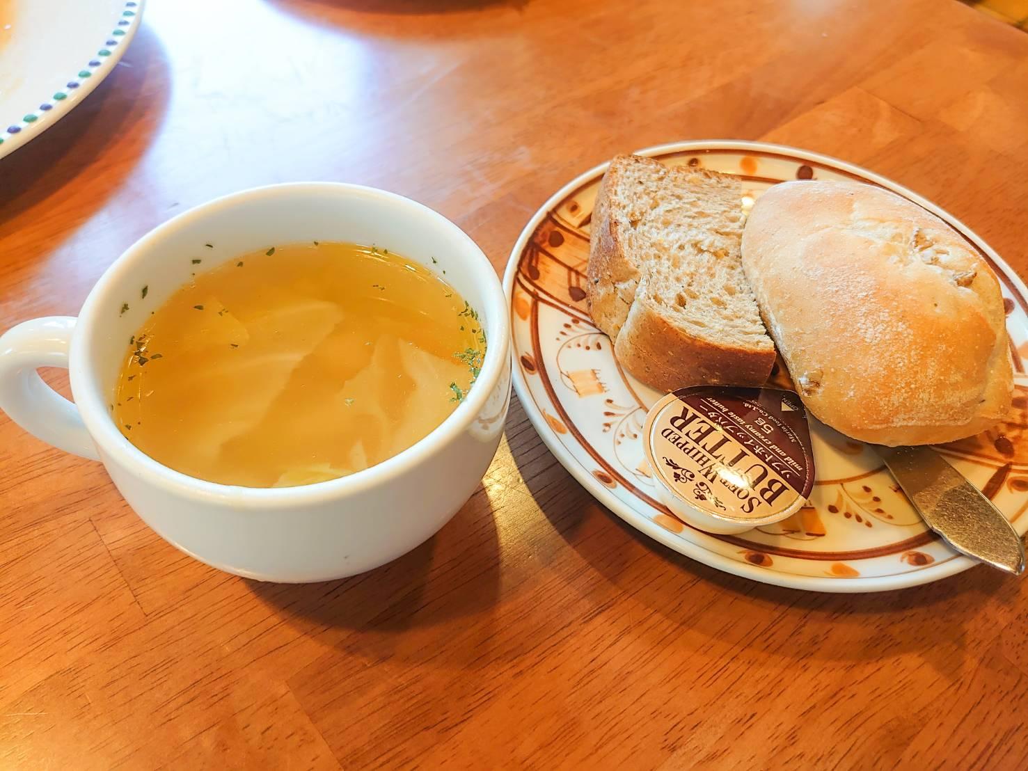 喫茶亜希子海老名店ランチ