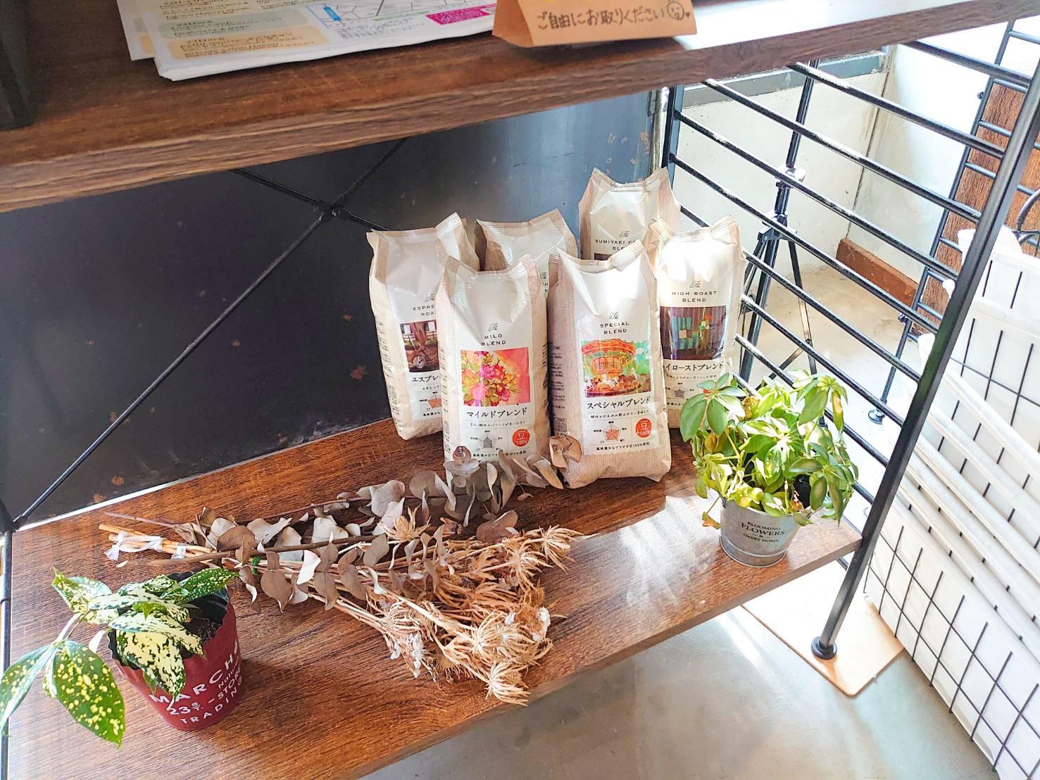カフェニコラコーヒー豆の商品画像